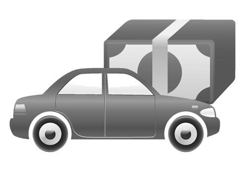 Icon-Auto-Verkauf